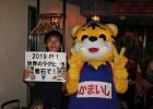 120829kamaishi_night 036