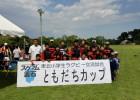 仙台ラグビースクール