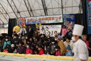 140118釜石冬の味覚まつり 067