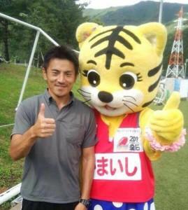 goto-san