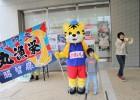 釜石からSWのマスコット「なかぴー」も参加