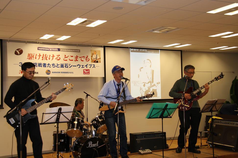 新日鉄エンジアリング株式会社様のチャリティイベントに参加