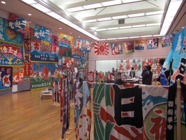 東日本大震災復興支援 大漁旗展