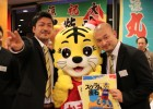 121201SWファン交流会 014