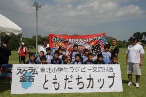 高清水ラグビースポーツ少年団