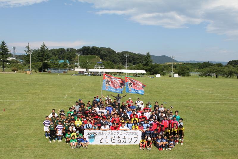 東北小学生ラグビー交流試合「第2回 ともだちカップ」を開催