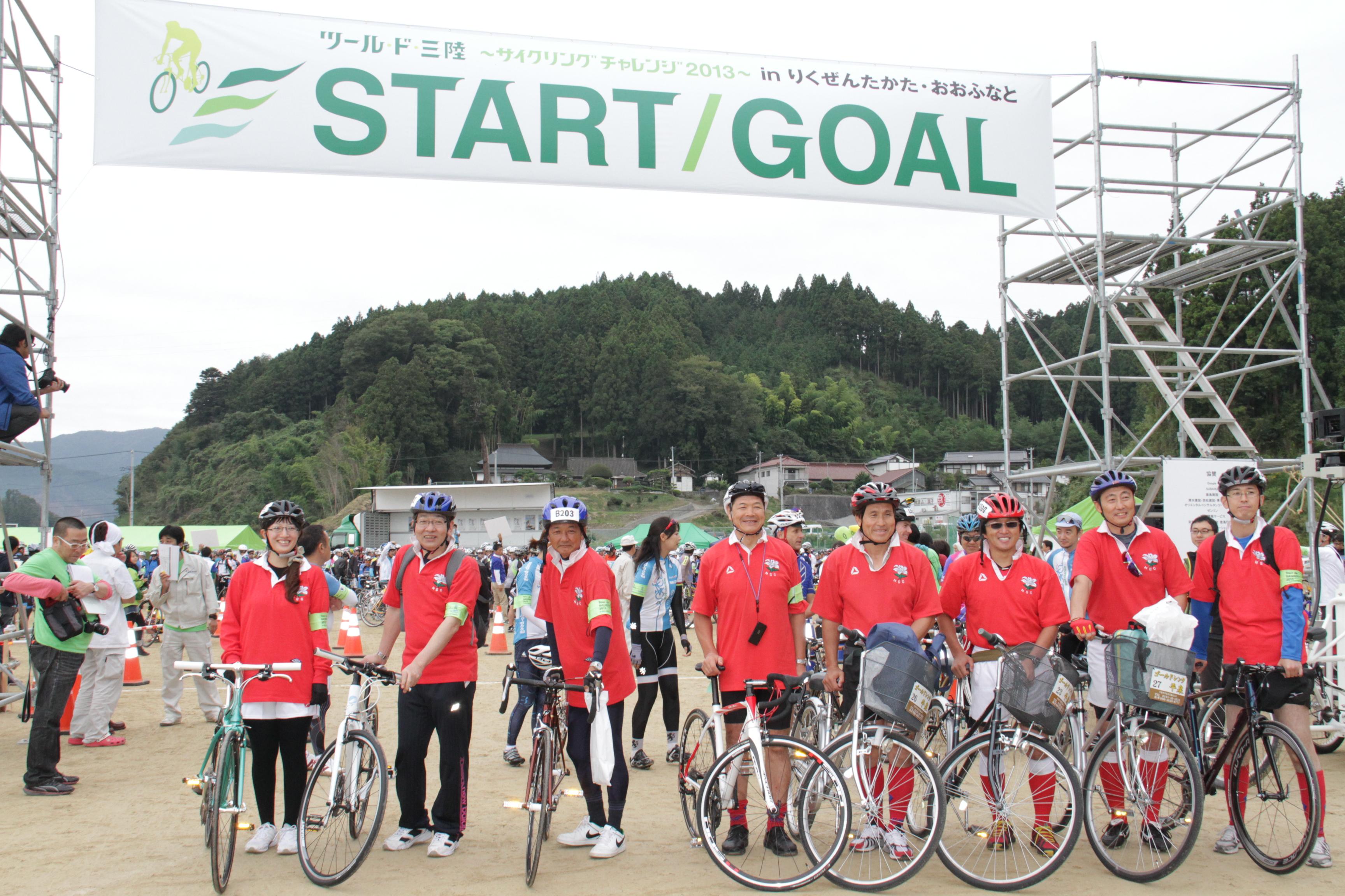 「第2回ツール・ド・三陸 サイクリングチャレンジ2013 inりくぜんたかた・おおふなと」に参加
