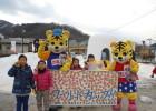 140118釜石冬の味覚まつり 134