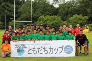 佐沼プラタナスJr RFC(宮城)