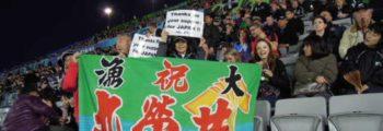 RWC2011ニュージーランド大会にフライキを
