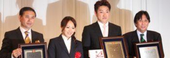 スポーツニッポンフォーラム制定「FOR ALL 2011」から「ハートフル賞」受賞
